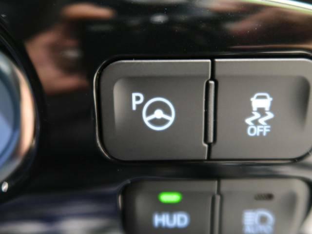 ●【インテリジェントパーキングアシスト(IPA)】駐車をおこなう際に、目標駐車位置を設定するだけで、必要なハンドル操作を車両が自動でアシストしてくれるシステムです。駐車が苦手の方もバッチリ♪