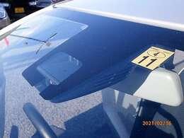 事故を未然に防ぐ予防安全技術「スズキ セーフティサポート」を装備
