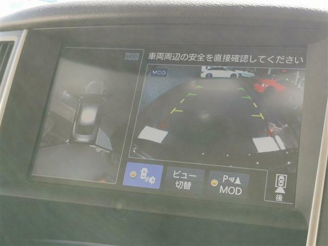 自車を真上から見下ろした状況をナビモニターに映し出す全周囲モニター搭載!!コレで死角なし!!