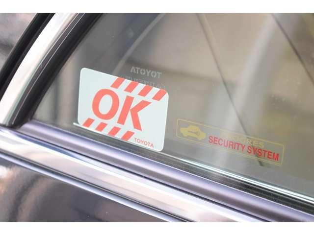 弊社は全国販売、安心の実績があります!県外の方でもお気軽にお問い合わせください。http://www.is-group.jp/コ