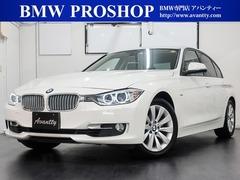 BMW 3シリーズ の中古車 320i モダン 神奈川県横浜市都筑区 127.0万円