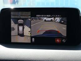 バックカメラ&サイドカメラ装備☆駐車も安心ですね☆