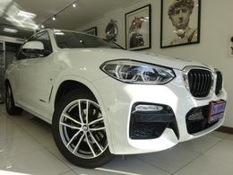 BMW X3 xドライブ20d Mスポーツ ディーゼルターボ 4WD ハイラインパッケージ
