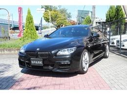 BMW 6シリーズグランクーペ 640i Mスポーツパッケージ LEDヘッドパドルシフトSRワンオーナー