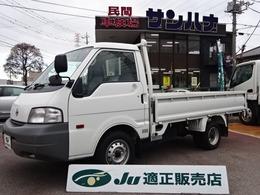 日産 バネットトラック 1.8 DX ロング ダブルタイヤ 1t積載 AT