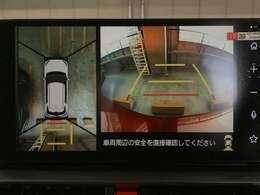 【パノラミックビューモニター】上から見下ろしたように駐車が可能です。安心して縦列駐車も可能です。