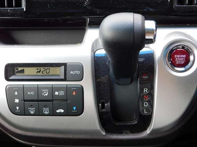 シフトの画像です!車内空調はプラズマクラスター付オートエアコンでいつでも快適にお使い頂けます!中古車は現品限り一点ものです!まずは実車をご覧ください!