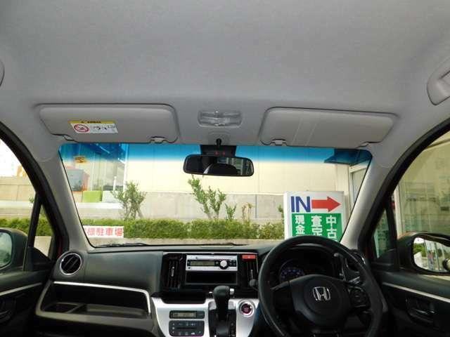 コクピットからフロントガラス前方視界です!新車店からの下取りをはじめ厳選して仕入れた優良中古車をご紹介いたします!ご希望のお車をお探しいたします!ホンダ車のことならお任せください!