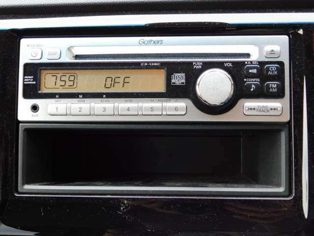ドライブに欠かせないオーディオは純正CD・ラジオチューナーです!もちろんナビへの載せ替えも可能です!イベントやフェア、セールも多数開催しておりますので、お買い時をお見逃しなく♪