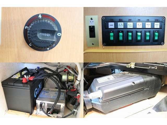 FFヒーター 外部充電器 サブバッテリー