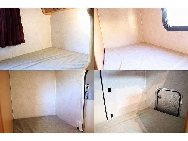 二段ベッドサイズ上下180×60