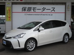 トヨタ プリウスα 1.8 G ツーリングセレクション ナビ TV