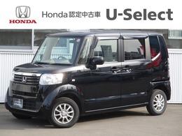 ホンダ N-BOX 660 G 4WD ワンオーナー 社外メモリーナビ VSA