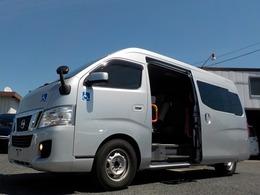 日産 NV350キャラバンワゴン 2.5 アンシャンテ 送迎タイプ GX オートステップ 手すり 普通免許OK