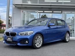 BMW 1シリーズ 118i Mスポーツ ACC・LED・スポーツシート・17インチAW