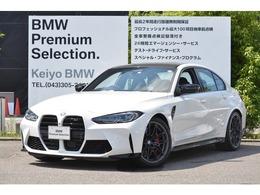 BMW M3セダン コンペティション ワンオーナー 現行モデル 禁煙車 ACC
