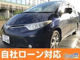 トヨタ エスティマ 2.4 G 両側Pスライド