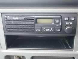簡単操作で使いやすいラジオチューナー♪