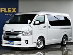 トヨタ ハイエース の中古車 2.7 GL ロング ミドルルーフ 神奈川県厚木市 439.8万円
