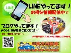 HP・LINEあります。ブログも更新しておりますので是非こちらもご覧になってください♪ http://pqrst.sakura.ne.jp