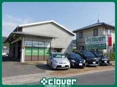 当店は山陰道、斐川ICから車で5分ほどの場所にございます!ご来店の際は事前にお電話いただけると幸いです。