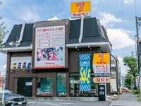 カーセブン江戸川店 null
