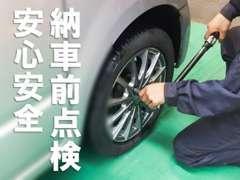 お車に合わせてしっかりと点検を行っております。安心安全にお乗りいただく為に欠かせない作業です!