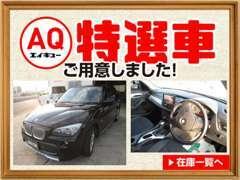 トヨタ ソアラ 走行12.3万km/ワンオーナー/電動オープン/本革シート