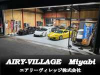 エアリーヴィレッジ株式会社 Miyabi null
