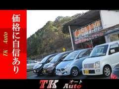 当店はお客様に低価格でお車を提供出来るように無駄なコストを省いてお買い得車を揃えております!!