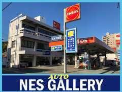 当店は車販売以外にもガソリンスタンドも併設しておりますのでお気軽にご来店ください!エネオスの看板が目印です!