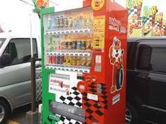 当店オリジナルの自動販売機です。(^^