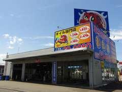 「車検の速太郎 鳥取店」この看板が目印です♪