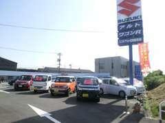 店舗は国道2号線沿いにございます。スズキの看板が目印です。