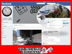 Facebookやtwitterなどもやっておりますので、気になる方は「TKガレージ 竹原」で検索してみてください(*^^)v