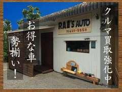 河内長野にあるオシャレなお店です!この看板が目印です!どうぞ一度お越しくださいませ!