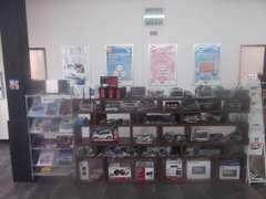 カーナビやカーステレオやETCをお買い得価格にて販売しています。お車の装備品のご注文も賜っています。