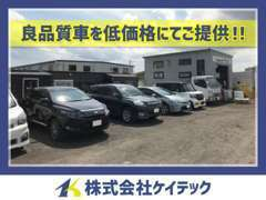 表品質車を低価格にてご提供☆お支払い方法もご相談ください♪