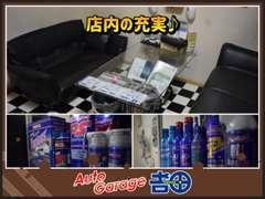 ☆★店内には商談スペースもございます!その他カー用品のお取り扱いもございますのでお気軽にお買い上げ下さい♪☆★