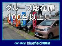 Car shop bluefield 羽島店 null