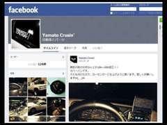 FBも随時更新しております。お気軽にご覧になってください♪https://www.facebook.com/yamatocrusin/