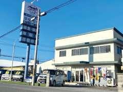 滋賀県彦根市の車のエキスパート、彦根相互トラックです。輸入車国産車を問わず、お車の事ならなんでもお気軽にご相談下さい。