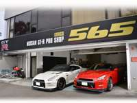 GT-R専門店565 null