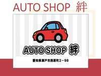 AUTO SHOP 絆 null