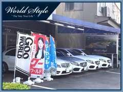 お車でお越しの場合は阪神高速中野インター出口のすぐ近くです!!