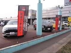 展示場には良質な三菱認定中古車を多数展示☆是非色々な車を見て下さいね!NETでのお車探しもお任せください!