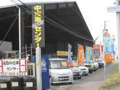 4号線仙台市内に向かって左側。この看板が目印です!