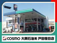 コスモ石油 戸田笹目店