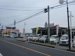 田尻駅から古川方面へ県道15号線を3分程で到着します♪