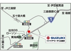国道一号線沿い、伊豆縦貫道 三島塚原ICから西へ800m 右側。 東名沼津ICから約10分。 お気軽にご来店ください。